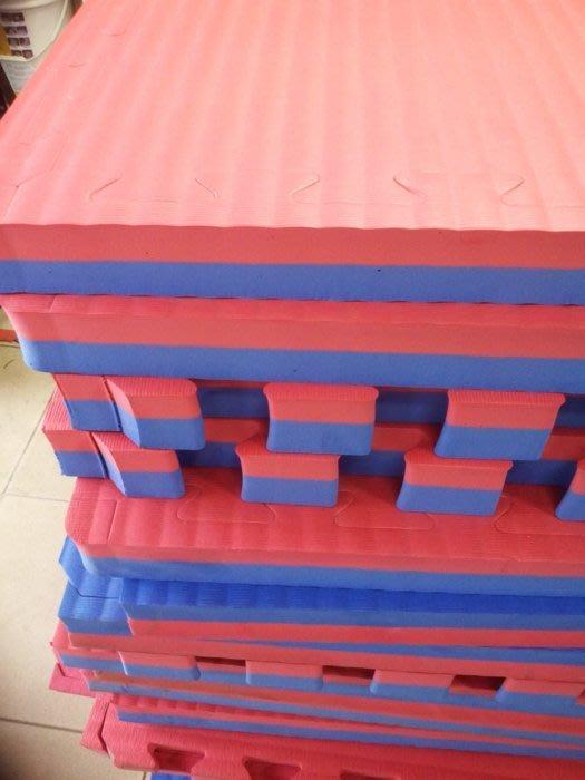 超厚型EVA 組合墊 4cm出售中 拼裝墊 安全墊 組合墊 巧拼墊 柔道墊