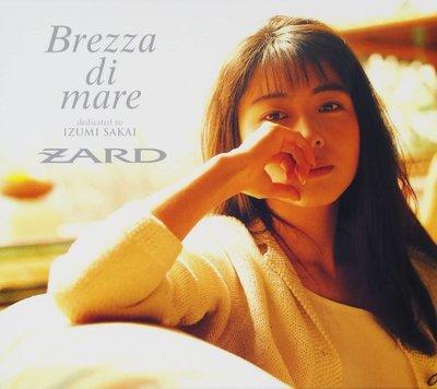 特惠代訂 ZARD Brezza di mare~dedicated to IZUMI SAKAI CD+DVD 日版