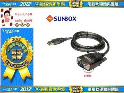 【35年連鎖老店】SUNBOX USC-232G USB to RS232轉換器有發票/可全家/1年保固