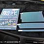 Auyni螢幕保護貼 濾藍光+超潑水光學膜 車用...