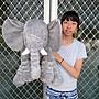 婷芳小舖~超可愛安撫象娃娃~安撫象~長55公分~大象娃娃~ 安撫象玩偶 大象玩偶~生日禮物 情人禮物~全省配送