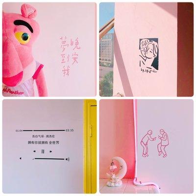 安緣軒~包子大聯盟日韓風英文漢字墻貼少女粉色歌詞房間臥室墻面裝飾貼紙