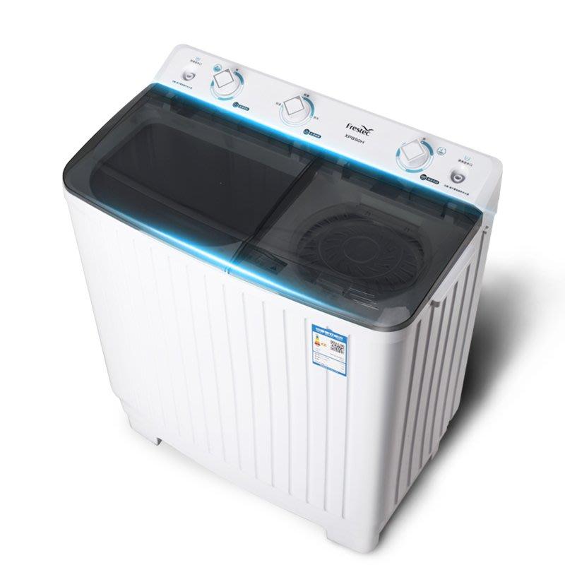 小型洗衣機洗衣機半全自動雙缸桶9公斤大容量家用波輪小型迷你甩干 中大號議價220V電壓