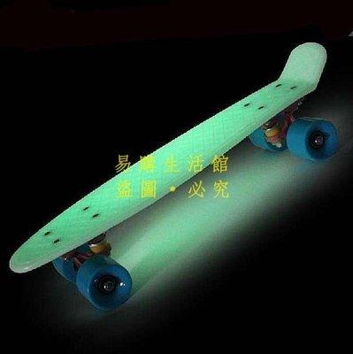 [王哥廠家直销]香蕉 魚板成人四輪滑板 兒童小魚板penny公路滑板 送包 公路板 滑板 生日禮物送朋友LeGou_552