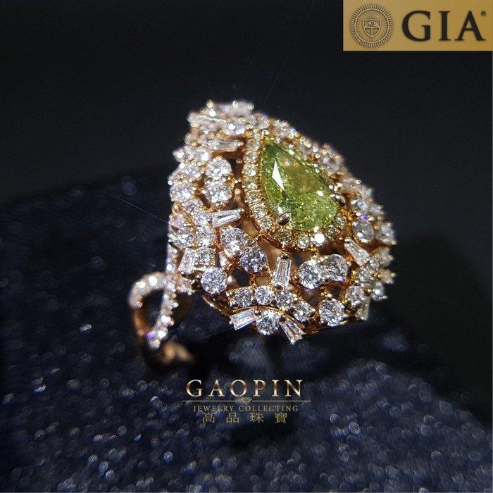 【高品珠寶】18K GIA國際證書1.01克拉變色龍鑽石戒指 Chameleon Diamond 變色鑽石 #3409