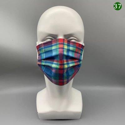 網紅潮牌抖音同款壹次性口罩成人時尚印花三層含絨噴無紡布 50片裝