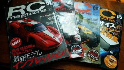 BOOK 日本RC magazine 專業 搖控車雜誌。
