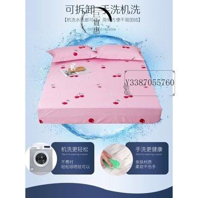 現貨 防水枕套 3M防水防螨床包 現貨 100%防水保潔墊床包式 3M吸濕排汗技術處理 單人/雙人/加大/特大/床單【巨實惠】