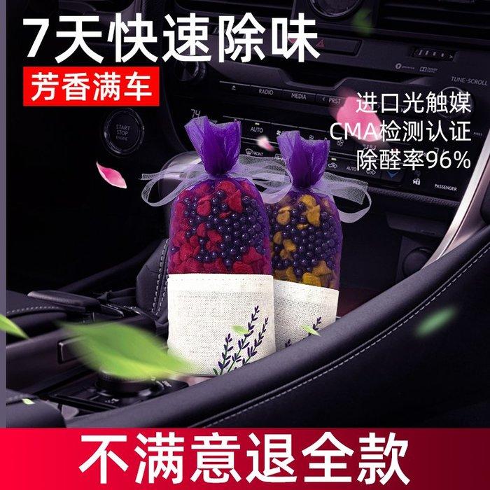 固體香膏 車載香水汽車香薰薰包車內用品香氛持久淡香高檔車上香膏固體擺件