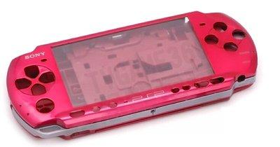 【出清商品】SONY PSP 2000 2007 副廠 全機外殼 機殼 專業維修 快速維修 豔光紅 紅色 不含按鍵 螺絲