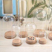 Sweet Garden, 7 * 高12cm 圓柱形玻璃罩軟木塞底座 輕土 永生花設計 擺飾防塵罩 展示罩 台中