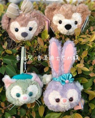 現貨 香港 迪士尼代購 Disney  達菲 雪莉玫 史黛拉 畫家貓 stella 傑拉托尼 零錢包 (香代兒)