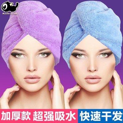 宜然四季乾發帽超強吸水乾發巾浴帽加厚包頭巾成人擦頭髮速乾毛巾