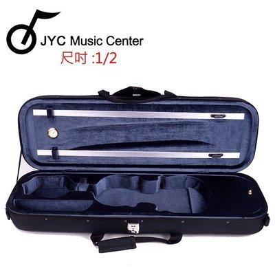 JYC Music V-26高級小提琴四方盒~精選韓國絲絨內裡限量下殺!!1/2 1/4 1/8展示品各一個