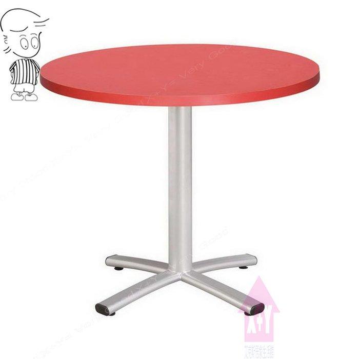 【X+Y時尚精品傢俱】現代餐桌椅系列-艾萊 2尺圓桌(四爪烤銀腳).洽談桌.餐桌.早餐桌.另有2.5尺和3尺.摩登家具