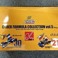 MEGAHOUSE  C.F.C 高智能方程式 CYBER FORMULA COLLECTION VOL.5