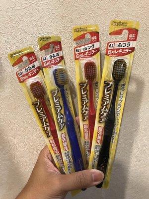 多多屋 日本帶回 日本製EBiSU 寬版牙刷 Premium 超纖細刷毛 6列刷毛