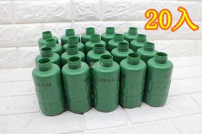台南 武星級 12g CO2小鋼瓶 氣爆 手榴彈 空瓶 20E ( 音爆手雷煙霧彈信號彈震撼巴辣芭樂鞭炮生存遊戲嚇人整人