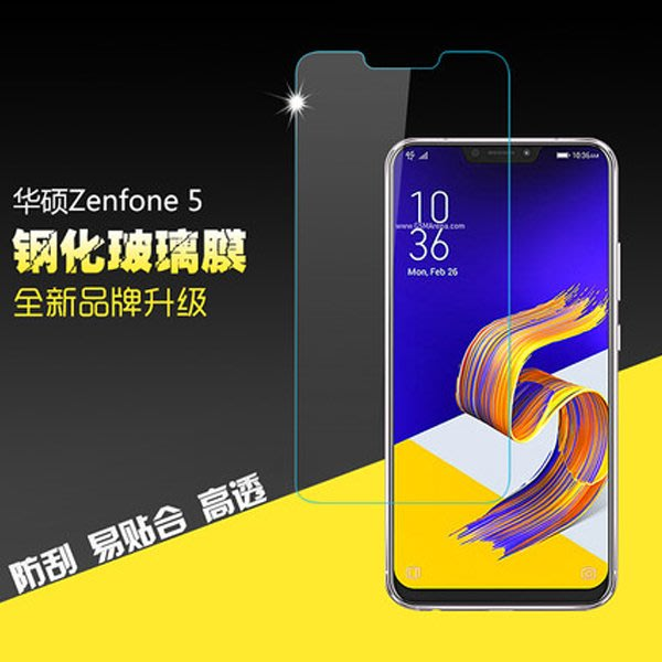 (BL) 華碩 ASUS Zenfone 5 5Z 5Q 玻璃貼 ZE620KL ZS620KL 鋼化膜 熒幕保護貼 鋼化玻璃9H 防爆