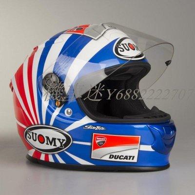 DG機車迷~意大利SUOMY碳纖維DUCATI杜卡迪多維摩托車頭盔非AGV/SHOEI/ARAI
