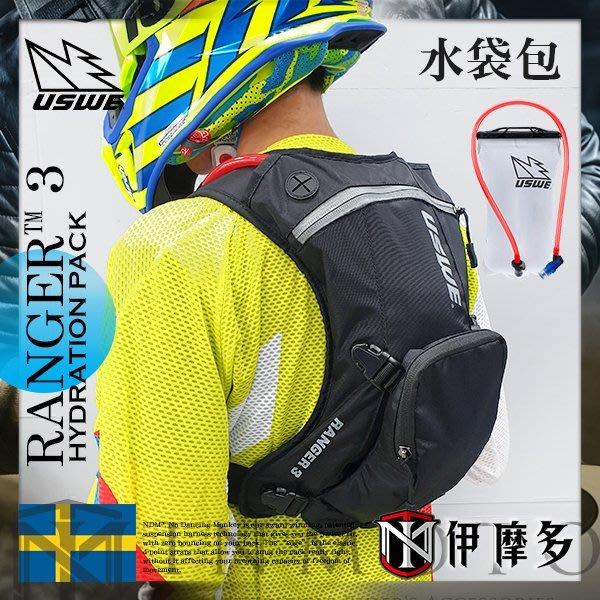伊摩多※瑞典USWE RANGER 3 附2L水袋包 後背包 林道 越野 耐力賽 2090508 US0030 黑