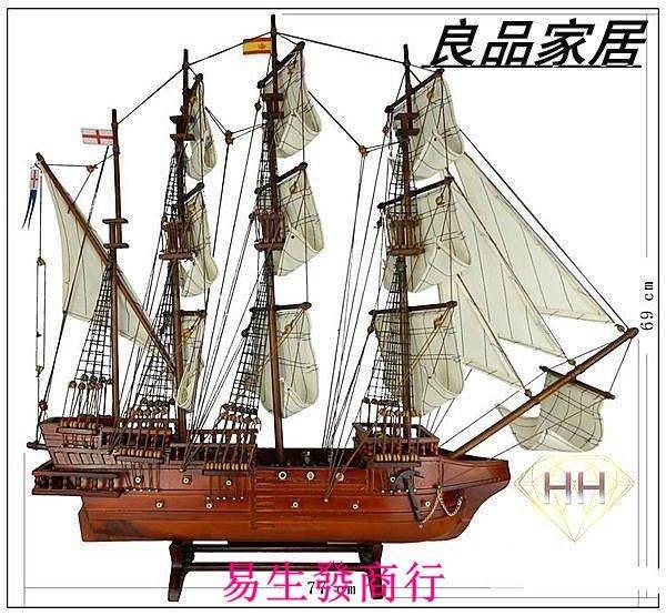【易生發商行】地中海中空木質木制77cm無敵號復古帆船模型裝飾品擺設禮品居家F6519