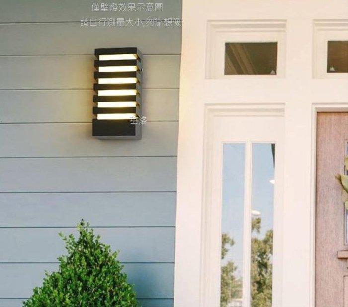 防潮.防爆造型壁燈.鋁體壓克力罩.防護等級IP65,E27燈頭(含LED燈泡款)美觀裝飾.gz088