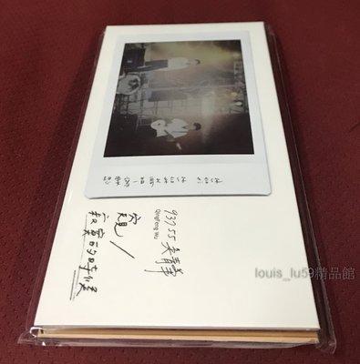 【現貨】吳青峰 窺/寂寞的時候【(8 cm) 3吋單曲CD】Sodagreen 蘇打綠