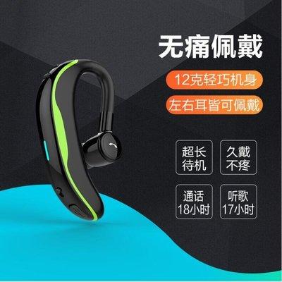 F600藍芽耳機 耳掛式真無線藍牙耳機 立體聲 商務型 通話/音樂 運動耳機 超長待機 藍牙耳機 即可左右佩戴
