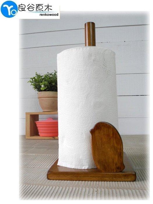〝良谷原木〞直立式小鳥廚房紙巾架/餐巾紙架/衛生紙架,廚房紙巾、捲筒紙巾都可使用!