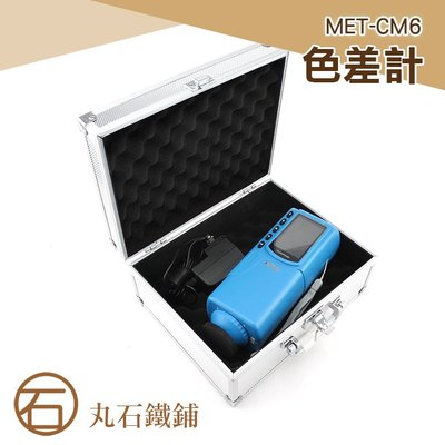 《丸石鐵鋪》十字架定位測試計 色溫計 色度計 色差計 適用塑膠 紡織 化工 玩具 MET-CM6  色差計