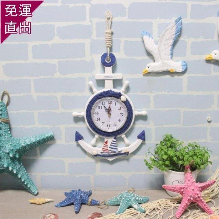 地中海創意家居時鐘浪漫客廳臥室掛鐘兒童房海洋風臥室掛飾