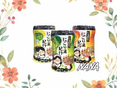♡NANA♡日本 白元 濁湯溫泉旅行記保濕入浴劑 600g 柑橘 / 森林/ 柚子 供選一