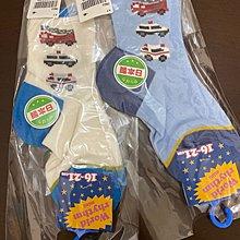 現貨 日本製 World Rhythm mini 兒童 中筒襪 短襪  襪子 童襪 學生襪 短襪 棉襪 (小汽車)
