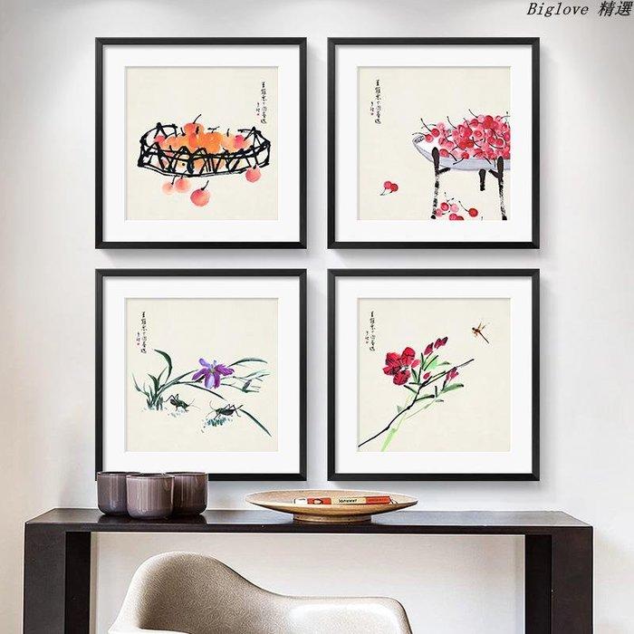 餐廳裝飾畫水墨國畫墻畫背景墻掛畫酒店飯廳玄關壁畫