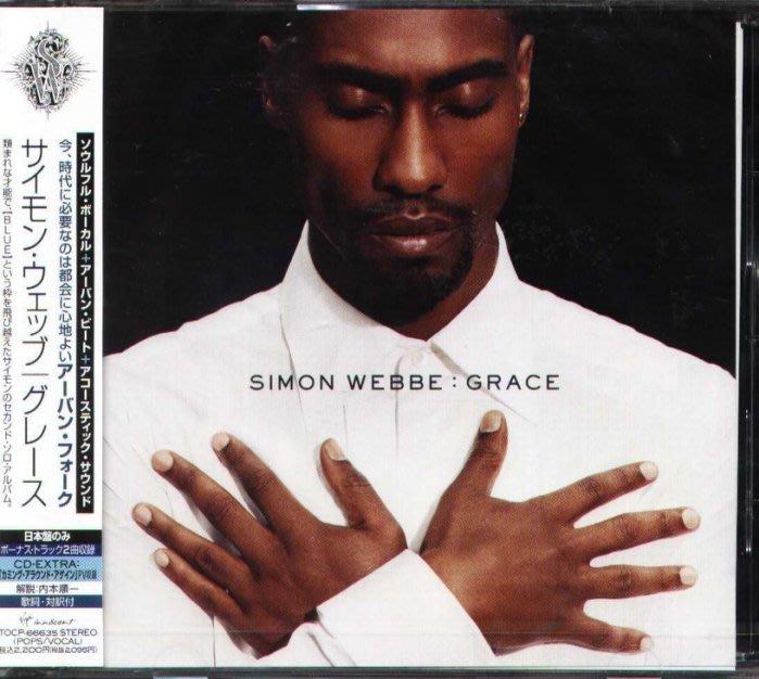 八八 - Simon Webbe - Grace - 日版+2BONUS+1VIDEO CD