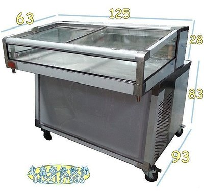 全新4尺1斜玻璃展示冰箱/滷味台/鹹酥雞台/鹹水雞台/冷藏冰箱/燒烤攤車/海產櫥/黑白切台.另有油炸機烤台