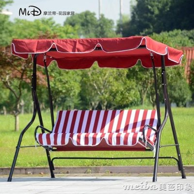 戶外三人鞦韆吊椅庭院花園休閒吊床室內室外陽台吊籃搖椅蕩鞦韆椅igo