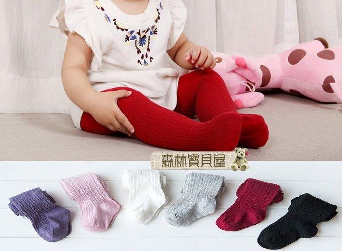 森林寶貝屋~韓款~6-12M~嬰兒小麻花連褲襪~寶寶連褲襪~兒童打底襪子~百搭褲襪~精梳棉~PP褲~2種尺寸~6色發售
