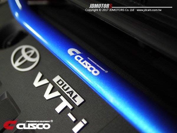 JD-MOTORS捷都車業 車身拉桿指標品牌 日本CUSCO TOYOTA NEW ALTIS