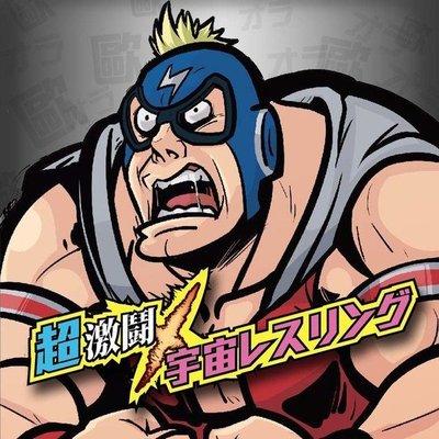 宇宙摔角聯盟 Galaxy Wrestling Federation 繁體中文版 高雄龐奇桌遊