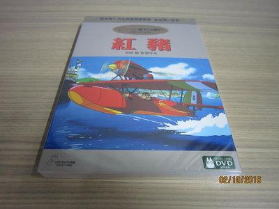 全新日本動畫《紅豬》DVD 宮崎駿監督作品 吉卜力工作室