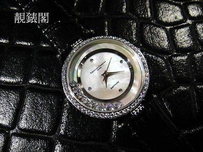 【靚錶閣】超薄型快樂鑽錶‧非蕭邦、CHOPARD