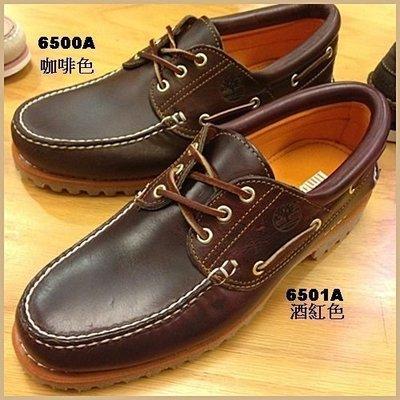 男版經典雷根鞋30003 的新款 6500A / 50009 的新款 6501A可超取