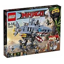 全新樂高 Lego 70656 The Ninjago Movie GARMADON!