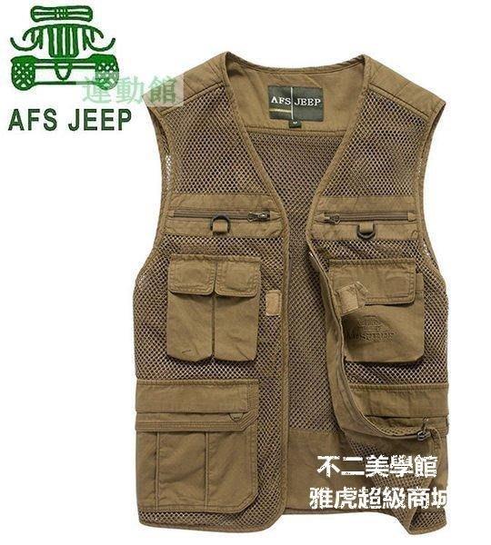 【格倫雅】^薄款afs jeep網眼馬甲攝影導演記者背心多口袋坎肩釣魚 戶外休閒網10 logo定制