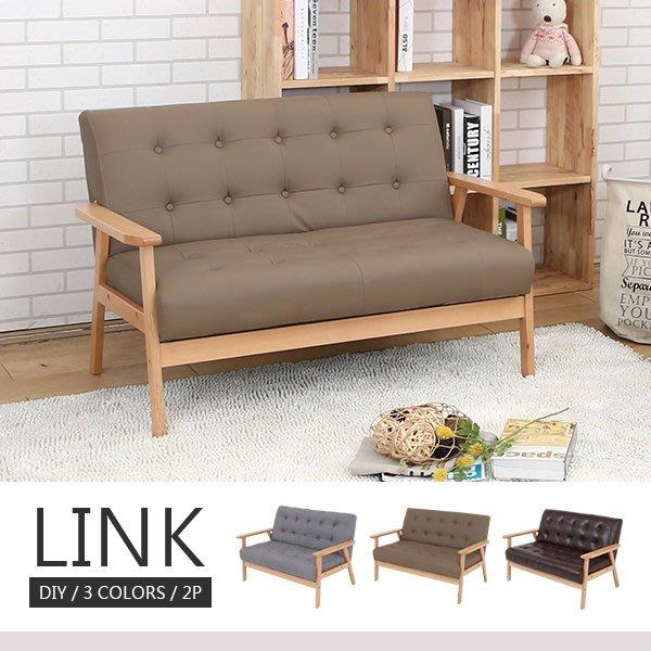 均一價 3688 日本熱賣/美閣兒DIY雙人沙發/棕色-皮面-Link-NewS-001-2P-BR/另有單人【多瓦娜】
