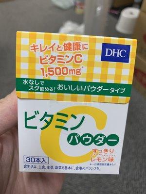 現貨 限時特價 日本DHC高濃度維他命C粉+B2 1.6g 一盒30包 30日份 日本代購