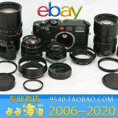 美國eBay代購 Etsy亞馬遜 GRAILED二手收藏 ebay古董相機代購