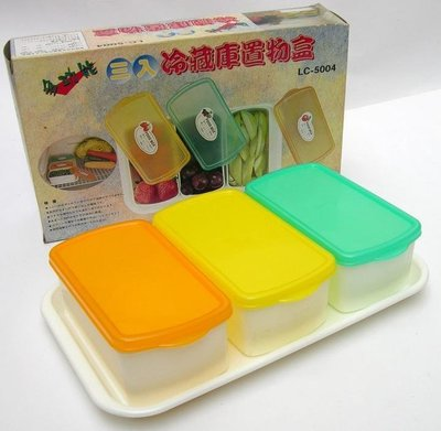 LC-5004三入冷藏庫置物盒 保鮮盒塑膠盒櫻環冰箱收納盒冷藏庫收納盒長型保鮮盒透明密封盒附蓋附托盤